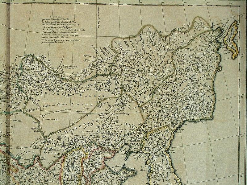 File:CEM-44-La-Chine-la-Tartarie-Chinoise-et-le-Thibet-1734-NE-2571.jpg