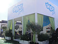 CES 2012 - Skype Lounge (6764011261).jpg