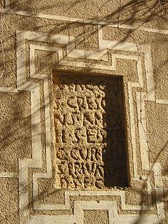 <i>Corpus Inscriptionum Latinarum</i> comprehensive collection of ancient Latin inscriptions