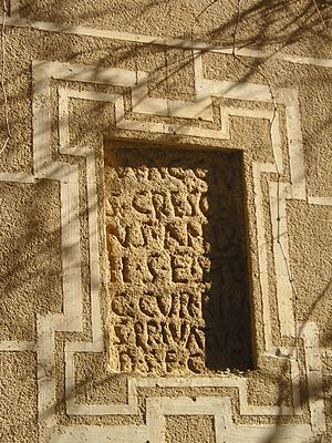 Corpus Inscriptionum Latinarum - Inscription II 697 in the CIL: in the wall of a building in Cáceres, Spain.