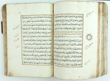 English: Handwritten Koran Nederlands: Koran. ...