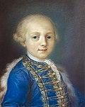 Ca' Rezzonico Sala dei pastelli - Ritratto di un bambino nobile (1708-13) - Gian Antonio Lazzari.jpg