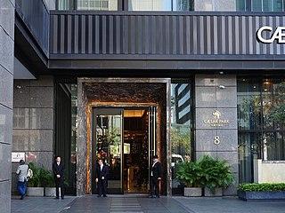 Caesar Park Hotel Banqiao Skyscraper hotel in Banqiao District, New Taipei, Taiwan