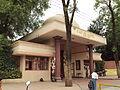 Campion Bhopal Entrance.jpg