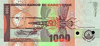 Cape Verde - 1992 1000CVE note - back.jpg