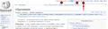 Capture d'écran éducation ruwiki.png