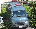 Caravan-Yuugeki.jpg