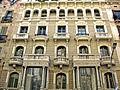 Casa Salvadó, façana.jpg