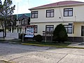 Casa de Porvenir Estrecho de Magallanes - panoramio.jpg
