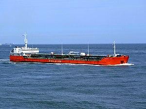 Caspian Leader IMO9235684 p2 approaching Port of Rotterdam, Holland 08-Jul-2007.jpg