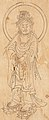 Center art detail, from- Kannon Iconography (Nara National Museum) (cropped).jpg