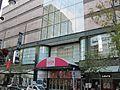 Centre Eaton de Montreal 01.JPG