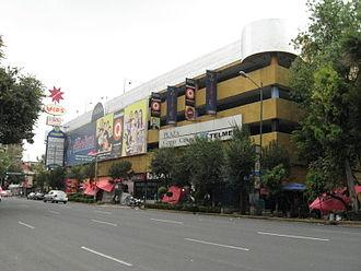 Telmex - View of the Centro Cultural Telmex, located on Avenida Chapultepec near Metro station Cuauhtemoc in Mexico City