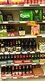 Cervejas em Soure 03.jpg