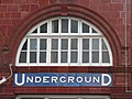 Chalk Farm tube station - detail - geograph.org.uk - 1458447.jpg