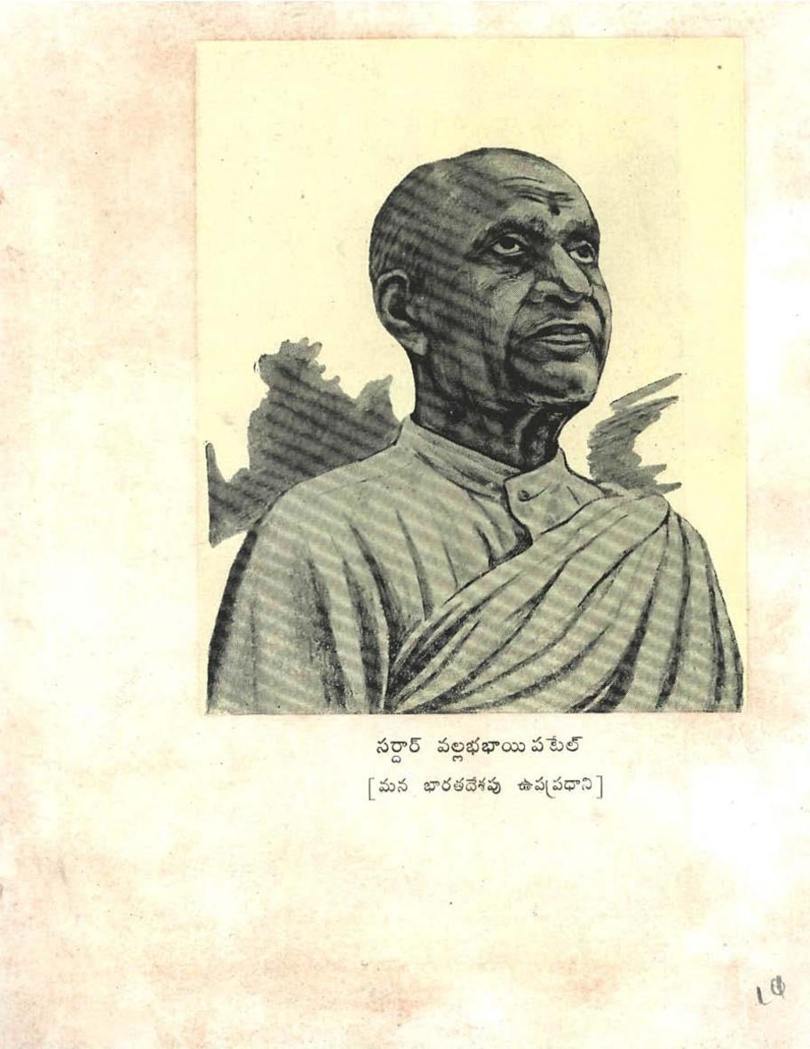 Chandamama 1948 01.pdf&page=11