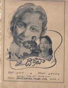 Telugu Film Magazines Pdf