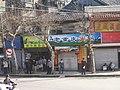 Changsha PICT1474 (1426132326).jpg