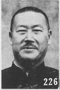 Chen Diaoyuan.jpg