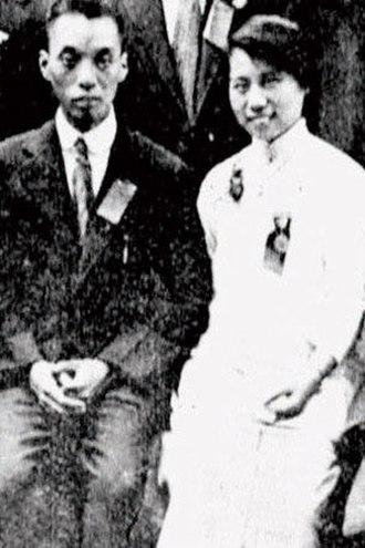 H. C. Zen - H. C. Zen (aka Ren Hongjun) and Chen Hengzhe