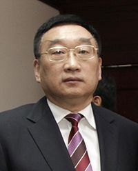 Chen Lei Minister of Water Resources of PRC.jpg