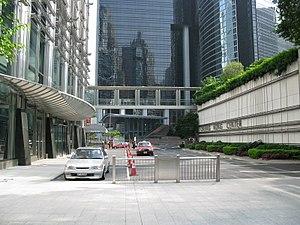 Cheung Kong Center - Cheung Kong Center Car Entrance