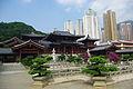 Chi-Lin nunnery 2.JPG
