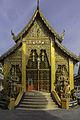 Chiang Mai - Wat Sai Mun Mueang - 0004.jpg