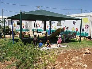 Migron, Mateh Binyamin - Migron nursery school