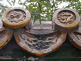 China-beijing-forbidden-city-P1000252.jpg