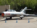 Chinese Air Force Fighter Jet, Beijing Aviation Museum (26202023370).jpg