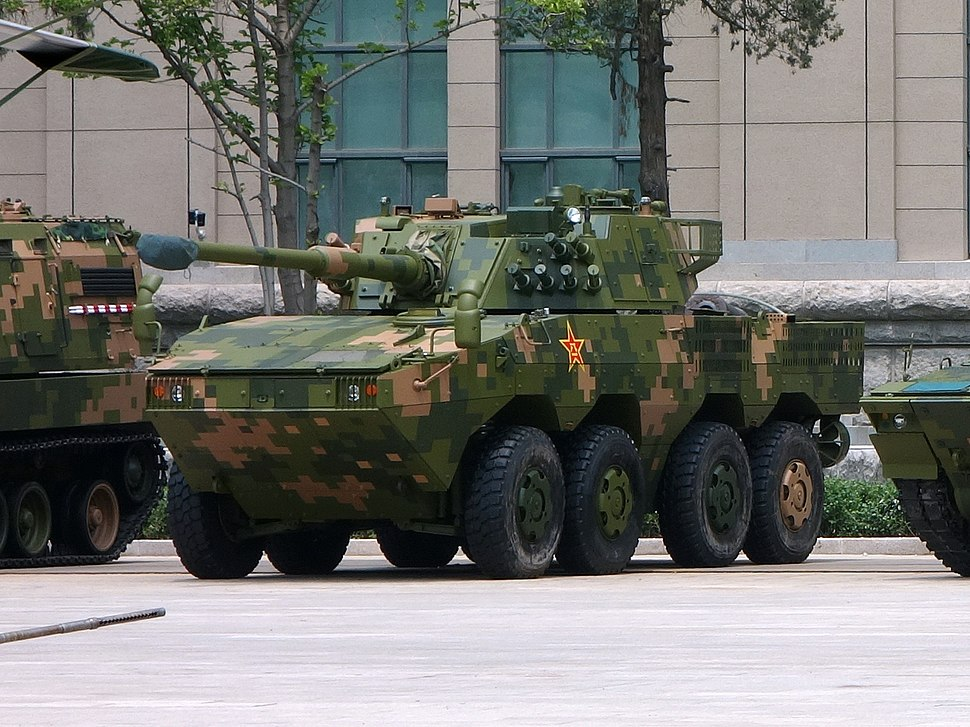 Chinese ZTL-11