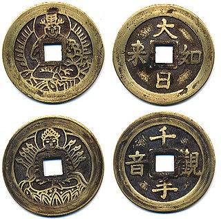 Buddhist coin charm
