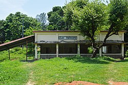Chittagong University Railway station (01).jpg