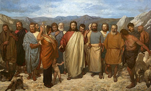 Christ with his disciples. Mironov