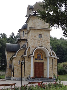 Church in Vitezevo, Serbia.JPG