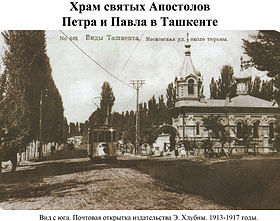Church in the name Holy Peter and Paul at Tashkent prison46.jpg