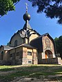 Church of the Holy Spirit 01.jpg