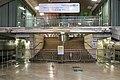 Closed vestibule of Troparyovo (Moscow Metro) in 2020.jpg