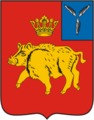 Coat of Arms of Baltai rayon (Saratov oblast).png