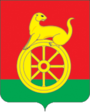 Coat of Arms of Demikhovo (Moscow oblast).png