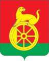 Герб Демиховского сельского поселения (Московская область)