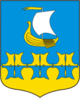 Coat of Arms of Kimry (Tver Oblast).png