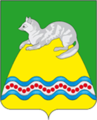 Coat of Arms of Krutogorovskoe (Kamchatka krai).png