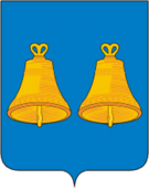 Coat of Arms of Makariev (Kostroma oblast).png