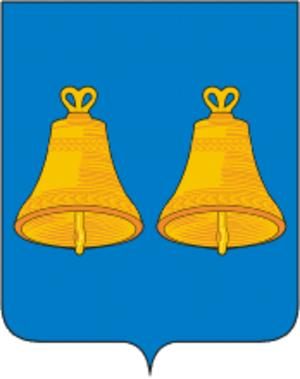 Makaryev - Image: Coat of Arms of Makariev (Kostroma oblast)
