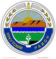 Coat of Arms of Nukutsky rayon (Irkut oblast).png