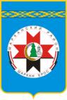Coat of Arms of Sharkan rayon (Udmurtia).png