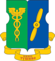 Coat of Arms of South Tushino (municipality in Moscow).png