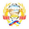 Coat of Tarbagataysky District.png